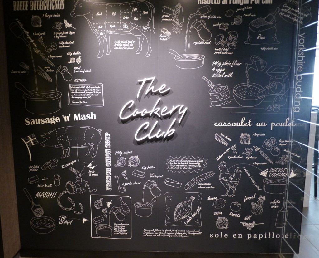 The Cookery Club entrance