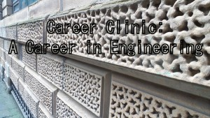 A career in engineering hero shot
